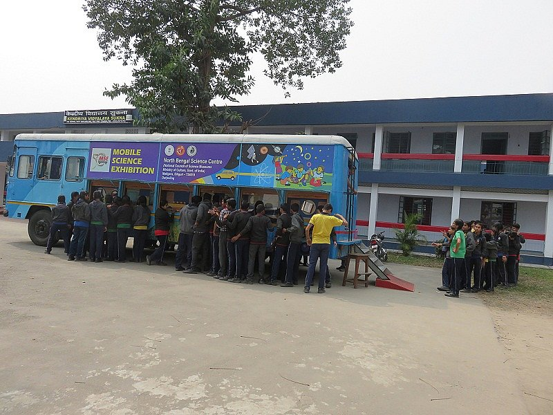 North Bengal Science Centre Mobile Science Exhibition